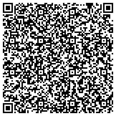 QR-код с контактной информацией организации ЮРИДИЧЕСКАЯ КОНСУЛЬТАЦИЯ ОРЕНБУРГСКОГО РАЙОНА ОБЛАСТНОЙ КОЛЛЕГИИ АДВОКАТОВ