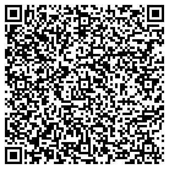 QR-код с контактной информацией организации Путчино, ООО