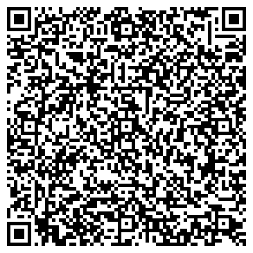 QR-код с контактной информацией организации Современный стиль, ПТЧУП