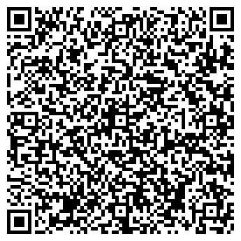 QR-код с контактной информацией организации ПроРАМПО, ЗАО