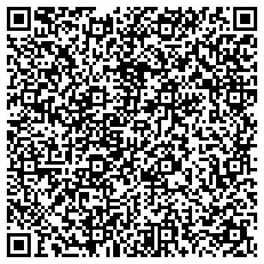 QR-код с контактной информацией организации Белдрев ООО СП белорусско-польское