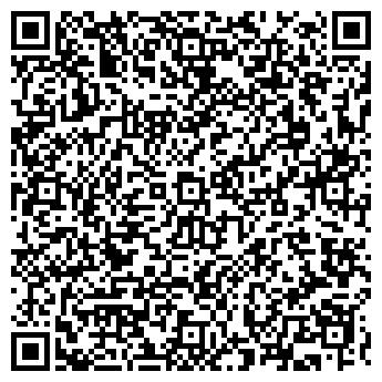 QR-код с контактной информацией организации ГрандМодерн, ООО