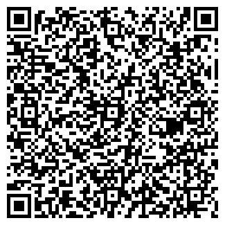 QR-код с контактной информацией организации ЮРТРАСТ