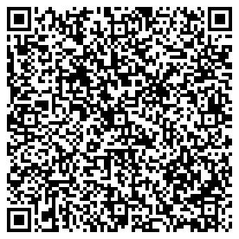 QR-код с контактной информацией организации Минонт-сервис, УП