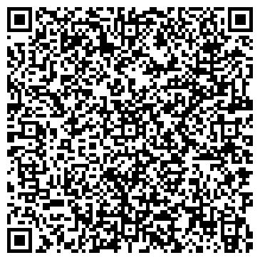 QR-код с контактной информацией организации Современный Мир, ЧТУП