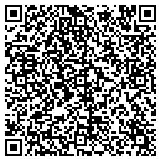 QR-код с контактной информацией организации СтелЛог, ООО