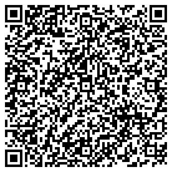 QR-код с контактной информацией организации ЗИМА ВОСТОКА АТЕЛЬЕ
