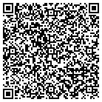 QR-код с контактной информацией организации ПО КПС АЛЬТЕРНАТИВА
