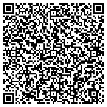 QR-код с контактной информацией организации БелСКС групп, ООО