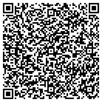 QR-код с контактной информацией организации Созилучи-Бест, ООО
