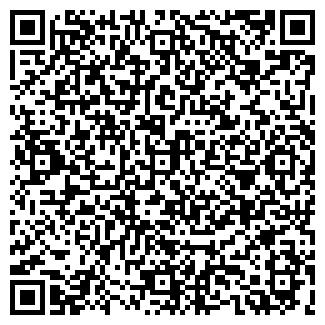 QR-код с контактной информацией организации ТРЕАНТ ЧП