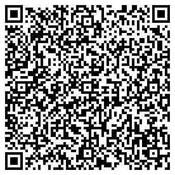 QR-код с контактной информацией организации Ертекс, ЧТУП