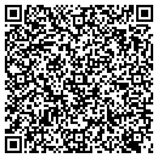 QR-код с контактной информацией организации АМО, ЗАО