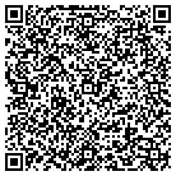 QR-код с контактной информацией организации Стиль Форм, Компания
