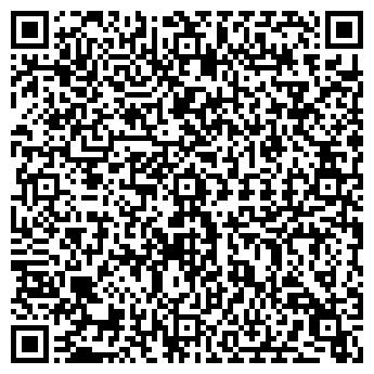 QR-код с контактной информацией организации Алантер, ООО