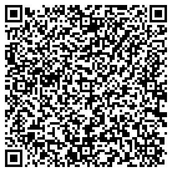 QR-код с контактной информацией организации Люксстрой, ОДО