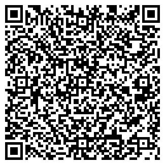 QR-код с контактной информацией организации БОЧАРОВСКОЕ, ЗАО