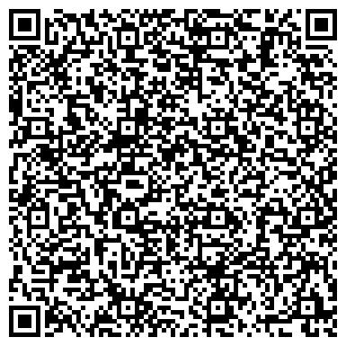 QR-код с контактной информацией организации Цветы любви Плюс, ЧП