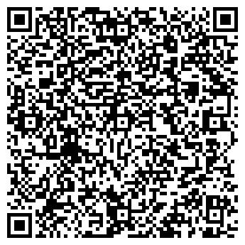 QR-код с контактной информацией организации Вик, ПОДО