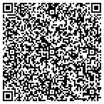 QR-код с контактной информацией организации Алва-стиль, ЧПУП