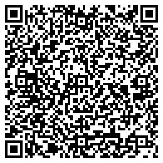 QR-код с контактной информацией организации БУДАРИНСКОЕ, ЗАО
