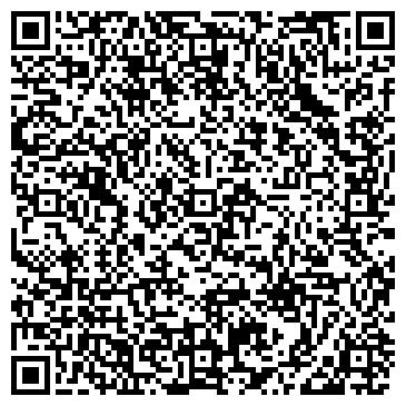QR-код с контактной информацией организации ДЛ-плюс, ЧП