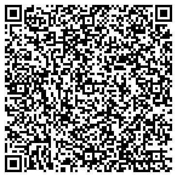 QR-код с контактной информацией организации Биал, АО Группа компаний