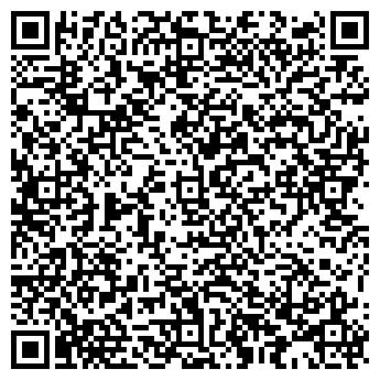 QR-код с контактной информацией организации Интис, ПТЧУП