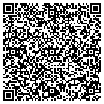 QR-код с контактной информацией организации Алткон, ЧПТУП
