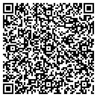 QR-код с контактной информацией организации Шторки