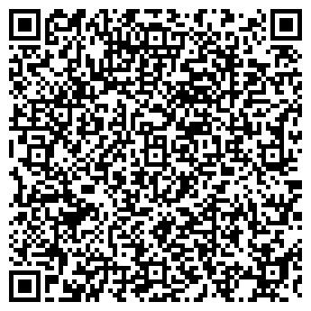 QR-код с контактной информацией организации ВОЗРОЖДЕНИЕ КОЛХОЗ