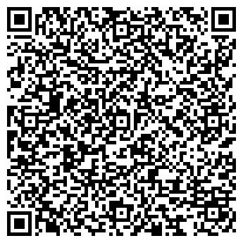 QR-код с контактной информацией организации ЭГА СМАЙЛ, ООО