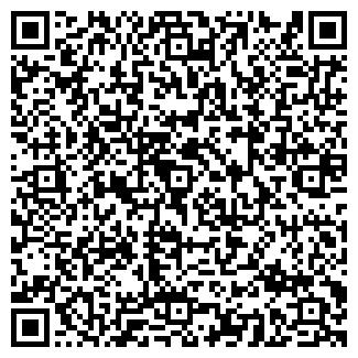 QR-код с контактной информацией организации ДЕМИНСКОЕ, ЗАО