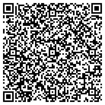 QR-код с контактной информацией организации Игрина, ТЧУП