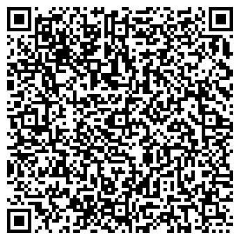 QR-код с контактной информацией организации ИМ. ВИЛЬЯМСА, ЗАО