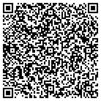 QR-код с контактной информацией организации ХозАрсенал, УП