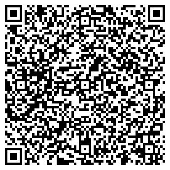 QR-код с контактной информацией организации Трэйдмак, УП