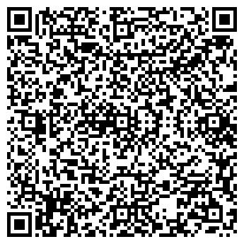 QR-код с контактной информацией организации ДРЕФ Ко, ЧП
