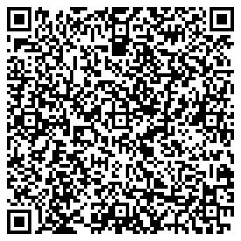 QR-код с контактной информацией организации Фростэр, ООО