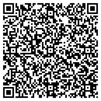 QR-код с контактной информацией организации КАЛИНИНСКОЕ ОПХ