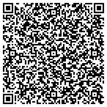 QR-код с контактной информацией организации Элитстандарт, ОДО