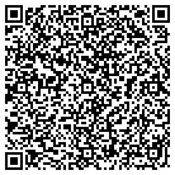 QR-код с контактной информацией организации Базис Концепт, ООО