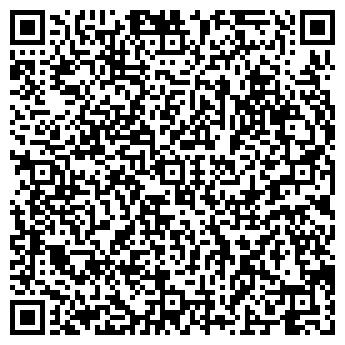 QR-код с контактной информацией организации Твен, ООО