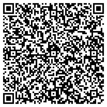 QR-код с контактной информацией организации ДомДизайна, ЧП