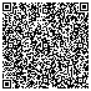 QR-код с контактной информацией организации КОЛЛЕКТИВНОЕ ХОЗЯЙСТВО ИМ. КАЛИНИНА