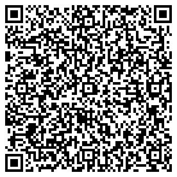 QR-код с контактной информацией организации Про-Трэйд, ООО СП