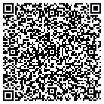 QR-код с контактной информацией организации Юратэ-Офис, АО