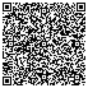 QR-код с контактной информацией организации ВИЛТ