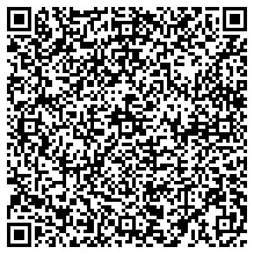 QR-код с контактной информацией организации ОфисБизнесТорг, ЧТУП