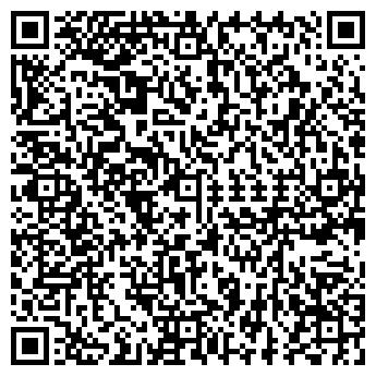QR-код с контактной информацией организации Сангард, ООО